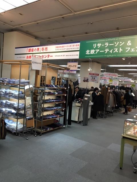 f:id:yoshinori-hoshi:20161219145300j:plain
