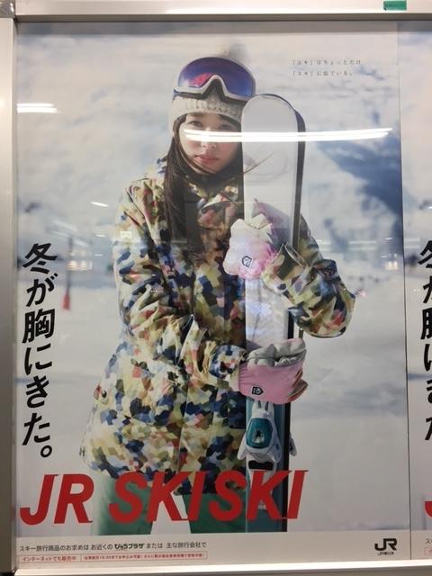 f:id:yoshinori-hoshi:20170126172649j:plain