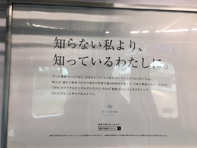 f:id:yoshinori-hoshi:20170209092030j:plain