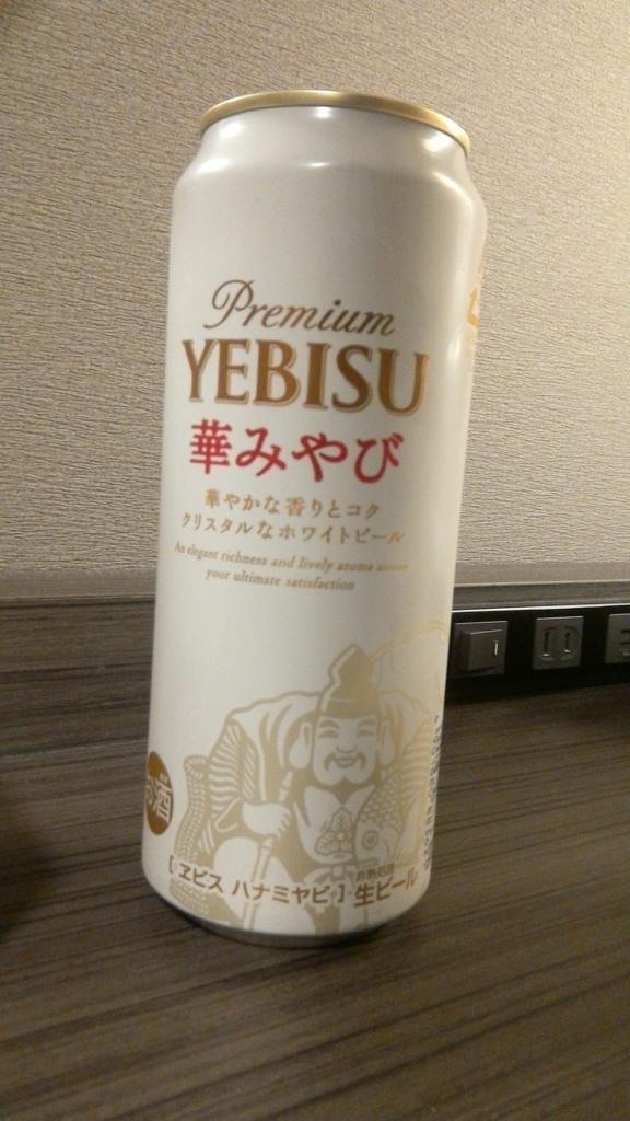 f:id:yoshinori-hoshi:20170319222012j:plain