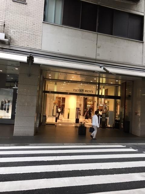 f:id:yoshinori-hoshi:20170906142740j:plain