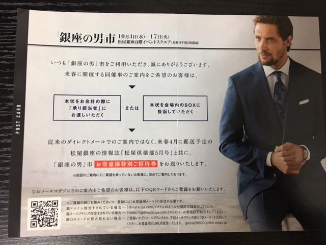 f:id:yoshinori-hoshi:20170920053326j:plain