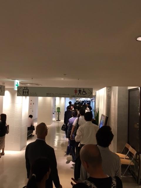 f:id:yoshinori-hoshi:20171003160211j:plain