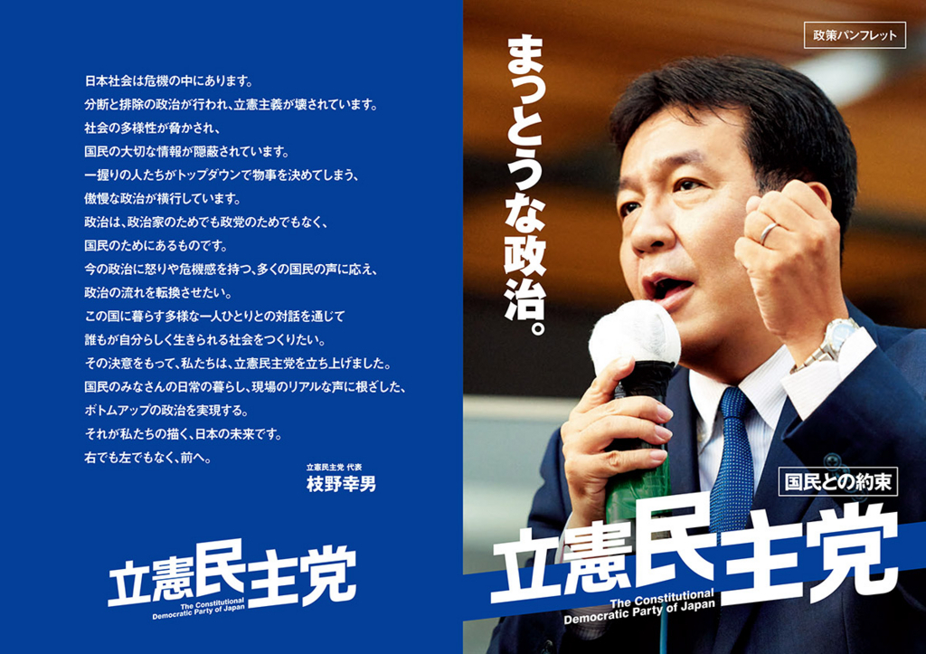 f:id:yoshinori-hoshi:20171007204621j:plain