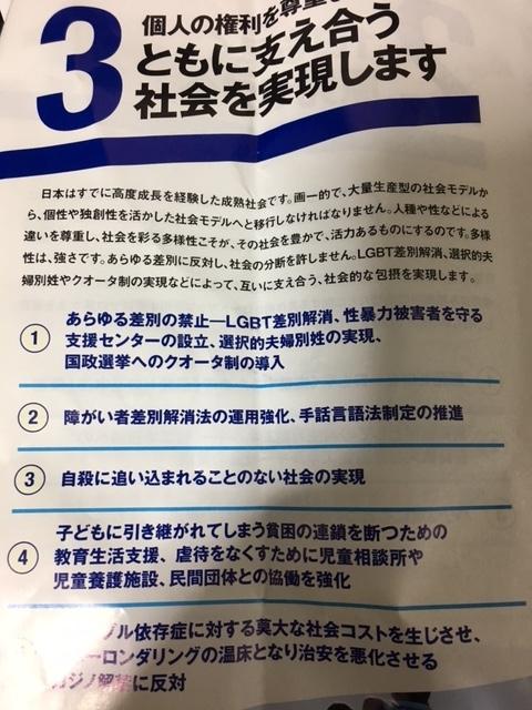 f:id:yoshinori-hoshi:20171022112248j:plain