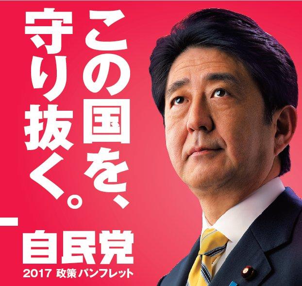 f:id:yoshinori-hoshi:20171025073400j:plain