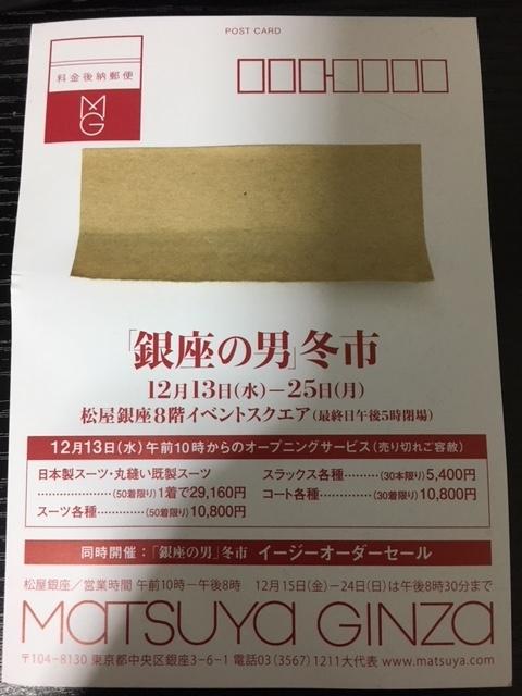 f:id:yoshinori-hoshi:20171212212712j:plain