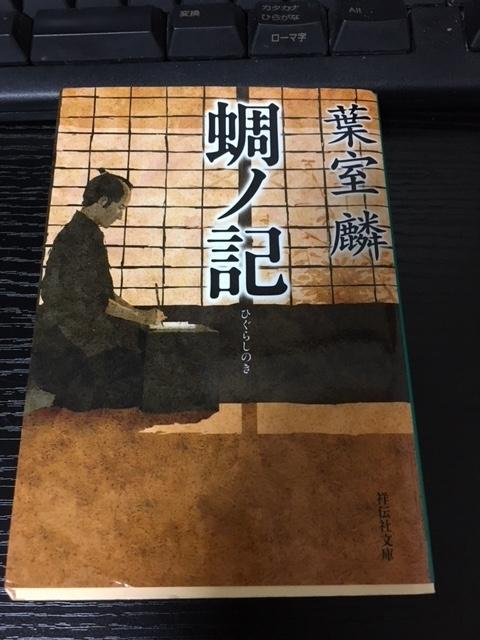 f:id:yoshinori-hoshi:20171224180039j:plain