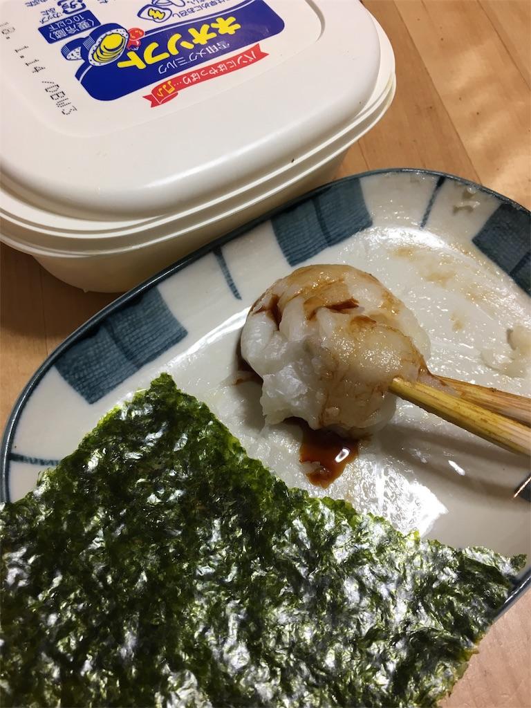 f:id:yoshinori-hoshi:20180102210953j:image