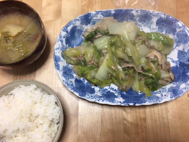 f:id:yoshinori-hoshi:20180128114609j:plain