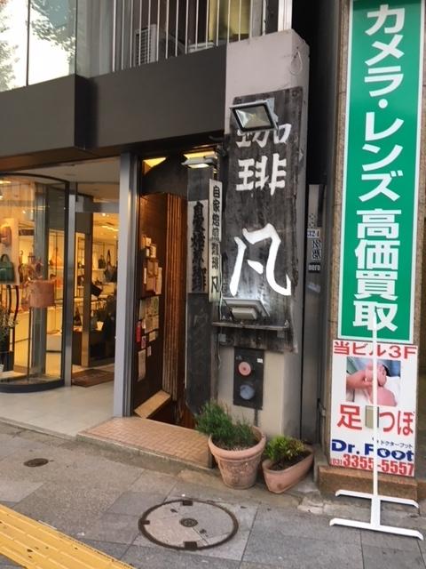 f:id:yoshinori-hoshi:20180416174421j:plain