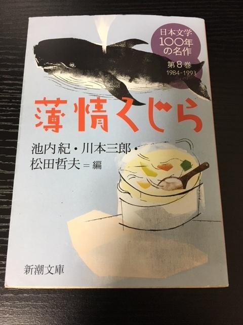 f:id:yoshinori-hoshi:20180607104717j:plain