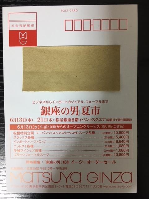 f:id:yoshinori-hoshi:20180610210747j:plain