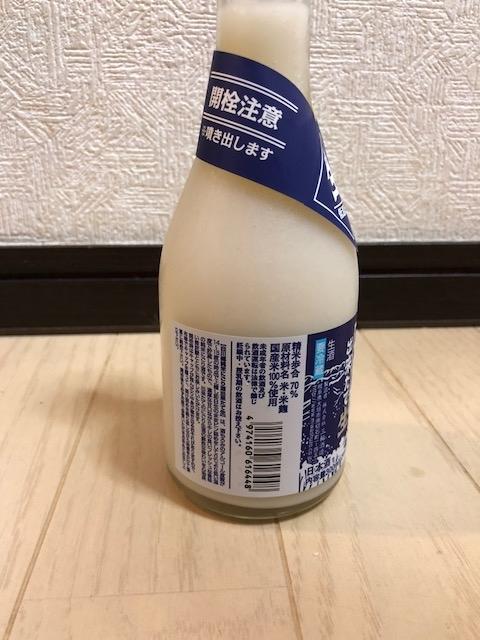 f:id:yoshinori-hoshi:20180707184955j:plain