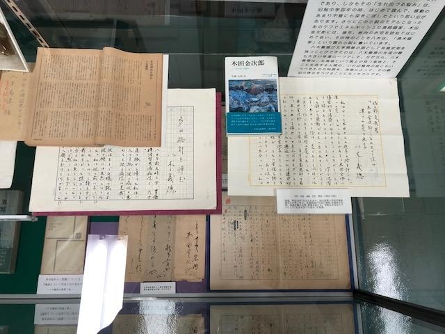 f:id:yoshinori-hoshi:20180712105923j:plain