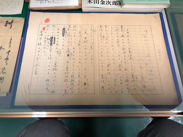 f:id:yoshinori-hoshi:20180712105934j:plain