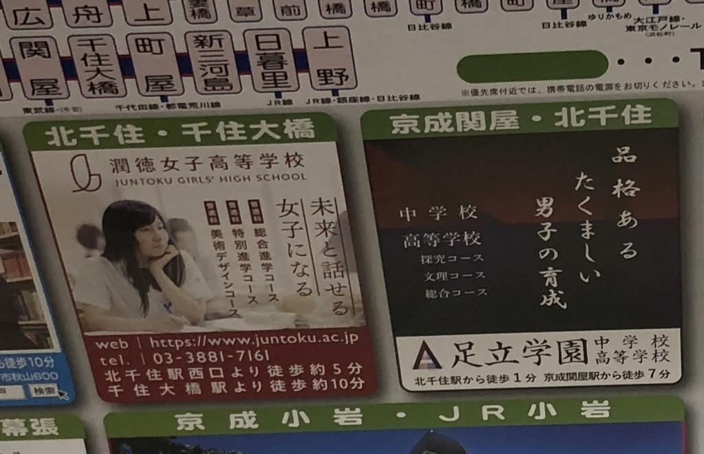 f:id:yoshinori-hoshi:20180725205056j:plain