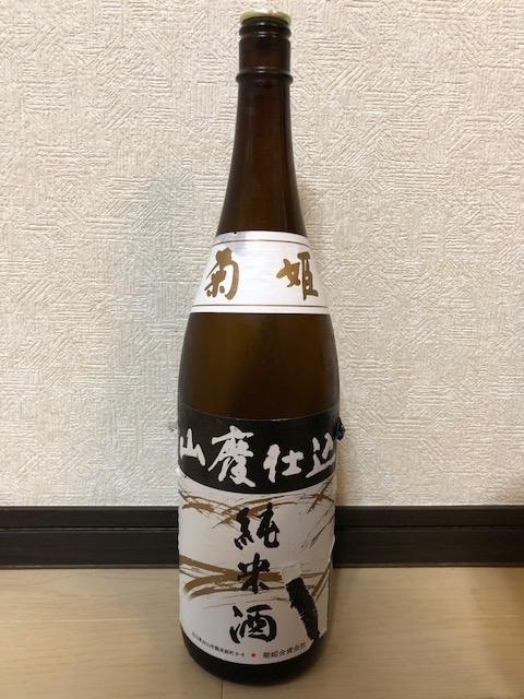 f:id:yoshinori-hoshi:20180726194501j:plain