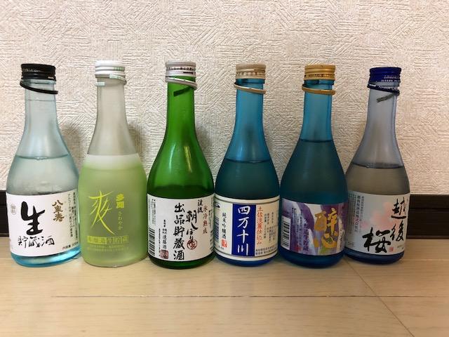 f:id:yoshinori-hoshi:20180726195637j:plain
