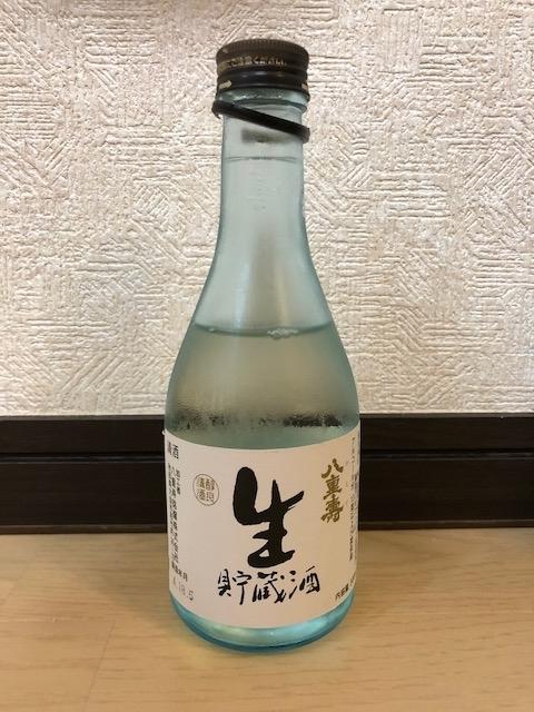 f:id:yoshinori-hoshi:20180726195702j:plain