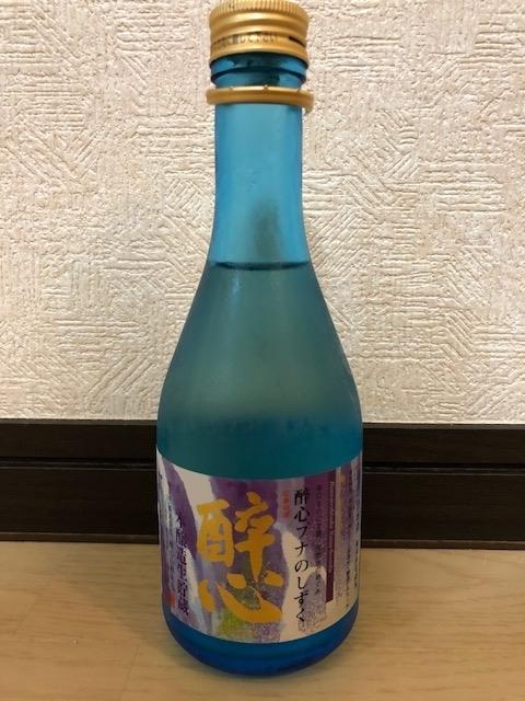 f:id:yoshinori-hoshi:20180726195745j:plain