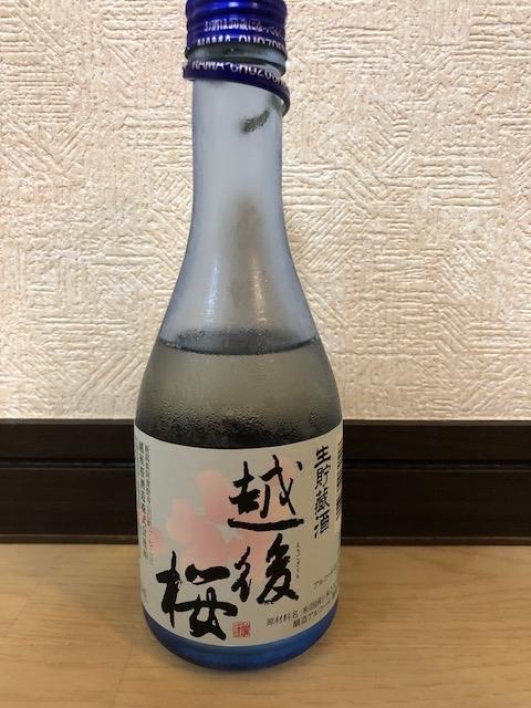 f:id:yoshinori-hoshi:20180726195819j:plain