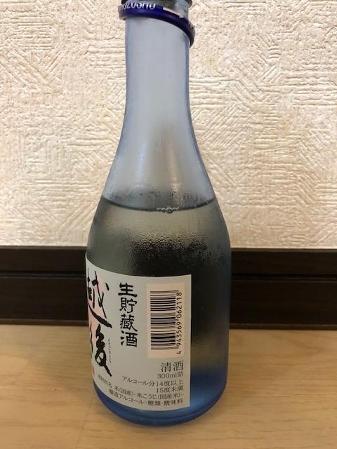 f:id:yoshinori-hoshi:20180726195823j:plain