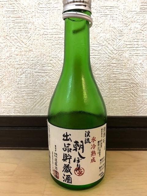 f:id:yoshinori-hoshi:20180726195843j:plain