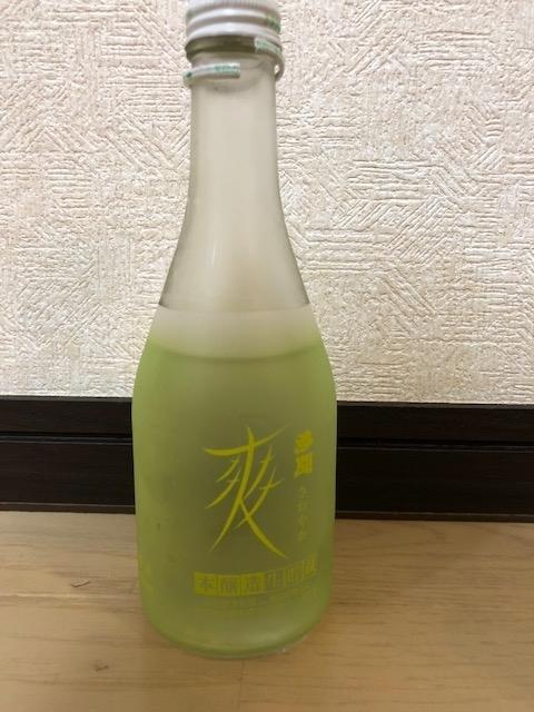 f:id:yoshinori-hoshi:20180726195909j:plain