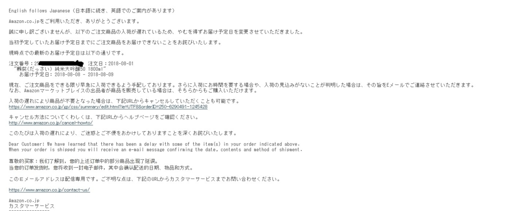 f:id:yoshinori-hoshi:20180804083030j:plain