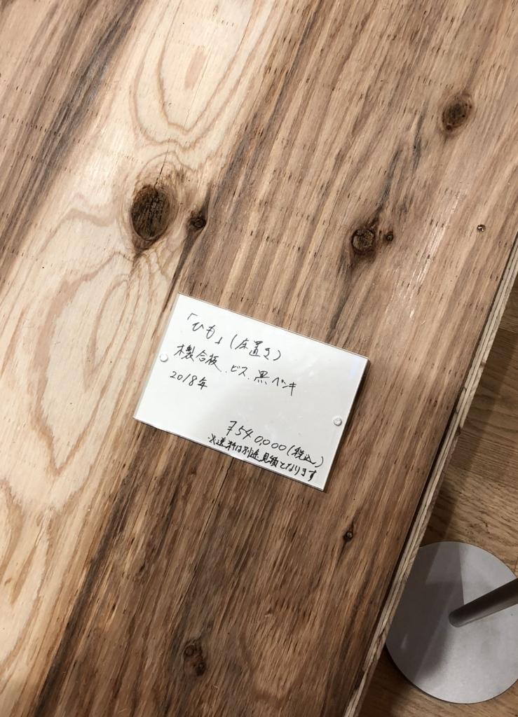 f:id:yoshinori-hoshi:20180804182345j:plain