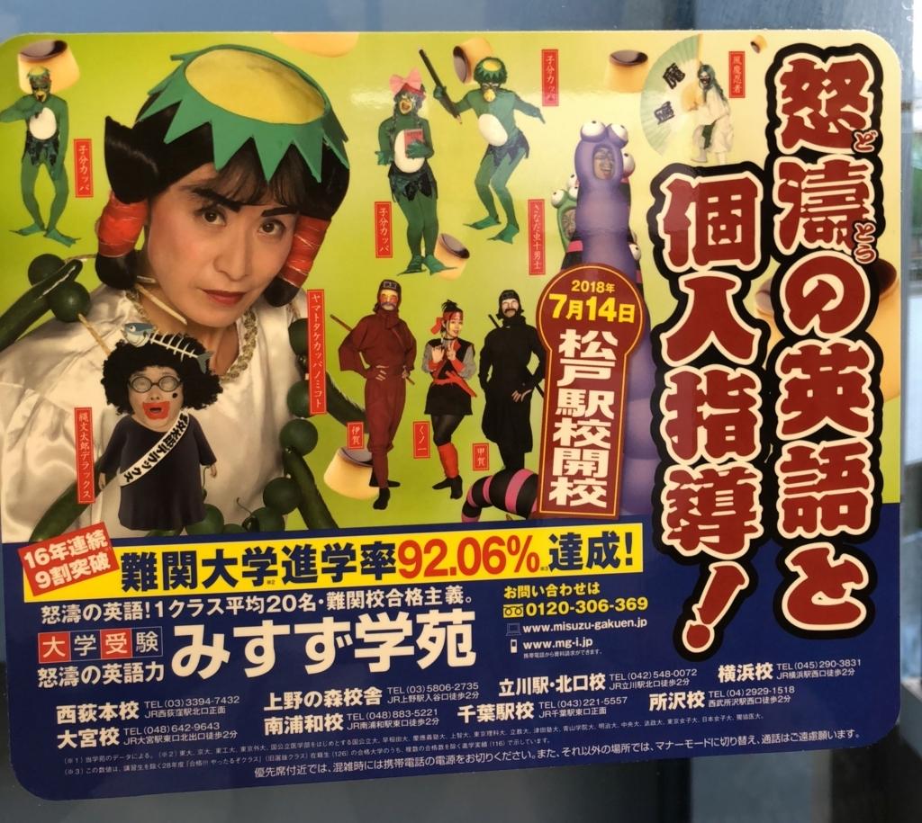 f:id:yoshinori-hoshi:20180805181941j:plain