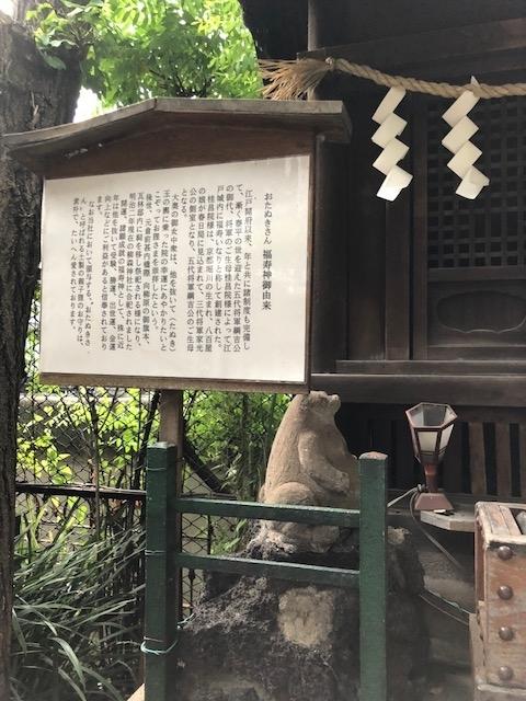 f:id:yoshinori-hoshi:20180806172648j:plain