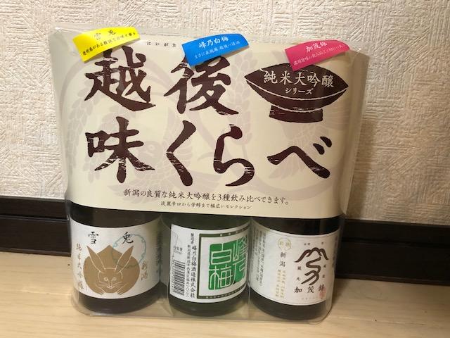 f:id:yoshinori-hoshi:20180807195007j:plain