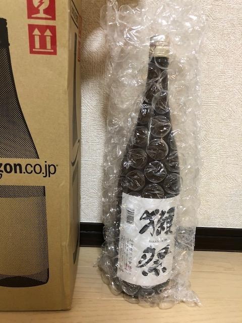 f:id:yoshinori-hoshi:20180808192911j:plain
