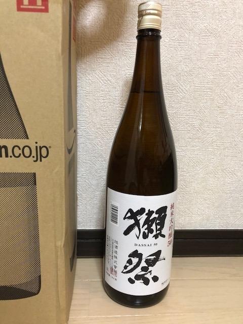 f:id:yoshinori-hoshi:20180808192938j:plain