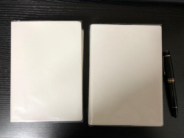 f:id:yoshinori-hoshi:20180826180137j:plain