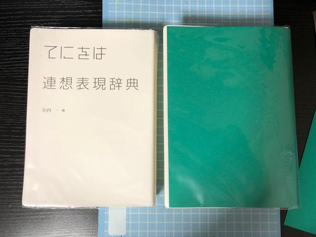 f:id:yoshinori-hoshi:20180826181009j:plain