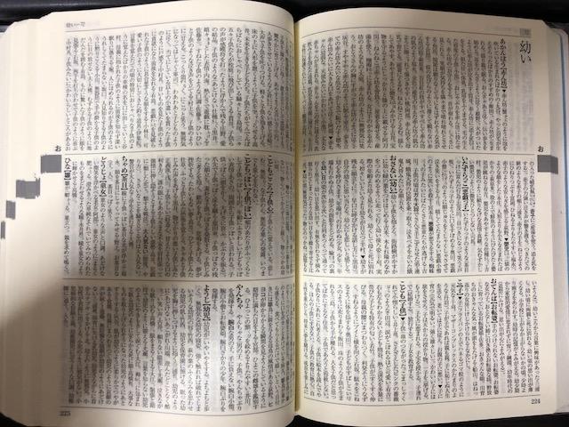 f:id:yoshinori-hoshi:20180830214738j:plain