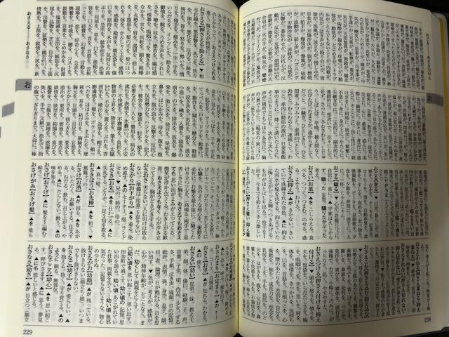 f:id:yoshinori-hoshi:20180830214914j:plain