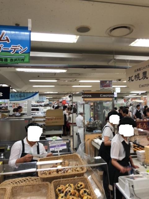 f:id:yoshinori-hoshi:20180903173110j:plain
