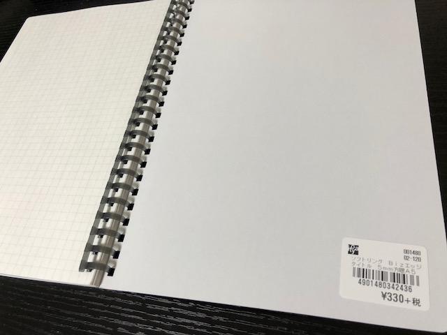 f:id:yoshinori-hoshi:20180908121759j:plain