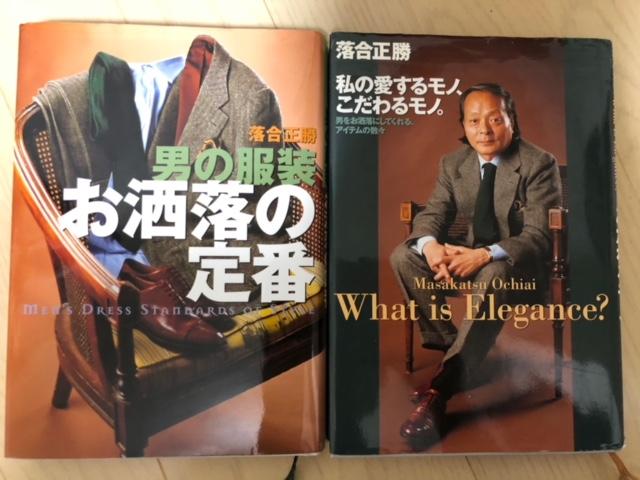 f:id:yoshinori-hoshi:20180917071641j:plain