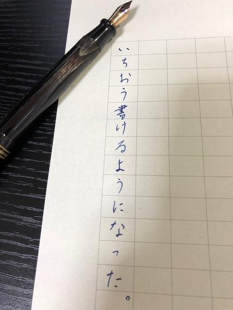 f:id:yoshinori-hoshi:20180919181943j:plain