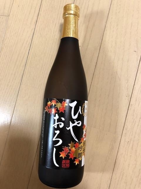 f:id:yoshinori-hoshi:20180923154903j:plain