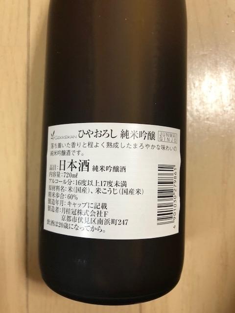 f:id:yoshinori-hoshi:20180923154929j:plain