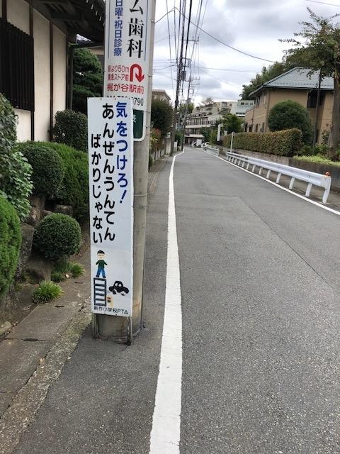 f:id:yoshinori-hoshi:20181008113910j:plain