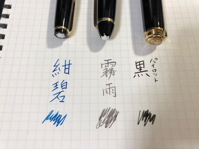 f:id:yoshinori-hoshi:20181009174035j:plain