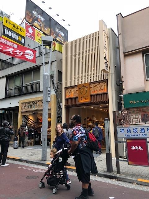 f:id:yoshinori-hoshi:20181014140151j:plain