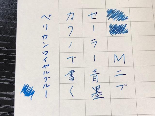 f:id:yoshinori-hoshi:20181028102206j:plain